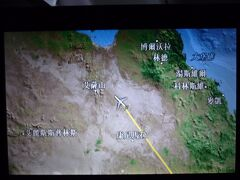 中国系の機材では、モニタを見ながら中国語表記の地名のお勉強。 楽しいです。 もうすぐ、マウント・アイザ上空です。