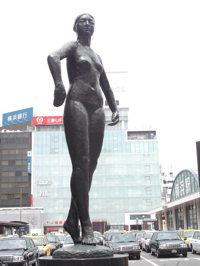 横浜駅西口高島屋広場前にはこれも:<br />青少年に愛と希望を・・・