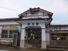 終点の鶴来駅。ここが白山比咩神社への最寄り駅です。歩くと約20分くらいかかってしまい、折り返しの電車には間に合いそうにないので、タクシーで行くことにしました。かつては神社近くまで路線が延びていたようです。 運転手さんに話をしたら神社で待っててくれるとのことなのでそれでお願いしました。