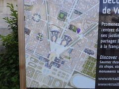 12:57 駅にある案内地図。