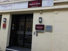 16:04 ホテルを出て、違う駅 ヴェルサイユ・シャンティエ駅まで行ってみることにしました。