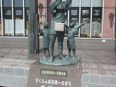 タクシー(アクセスバス800円)で JRさくらんぼ東根駅へ移動