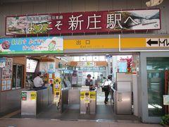 ようこそ新庄駅へ
