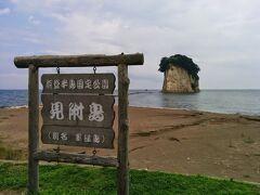 見附島、弘法大師空海縁の地