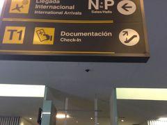3箇所目の経由地、メキシコシティへは明け方に到着。