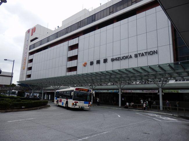【昼行】静岡⇔東京|主な高速路線バス|JR東海バス