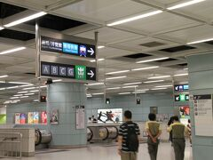 Kowloonに到着しました。 早速、チェックインカウンターへ向かいます。  イン・タウン・チェックインといって、AELの利用者が利用できる駅構内のチェックインカウンターです。 中に入るときは、AELのチケットまたは八達通が必要です。