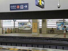ココが Ma On Shan Line の始発駅なので、迷うことはありませんが 「Wu Kai Sha」方面へ向かいます。  ひと駅「Che Kung Temple」で下車します。