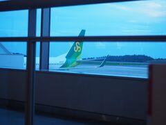 飛行機で東京へ。  またいつも通りの日常が始まるんだな〜。