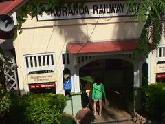 3時近くなってきたので、観光鉄道の駅へ。