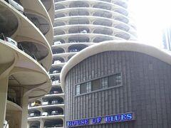 2つのタワーの元にハウス・オブ・ブルースがある。