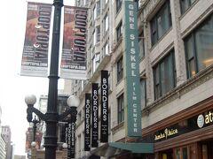インディペンデント系の映画館としては全米でもトップ・クラスのGene Siskel Film Center