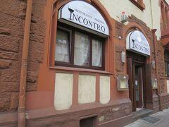 9月1日(月) 旅行18日目です。 明日は帰国、パッキングの合間に昼食に出ました。イタリアンの Incontro に入ります。