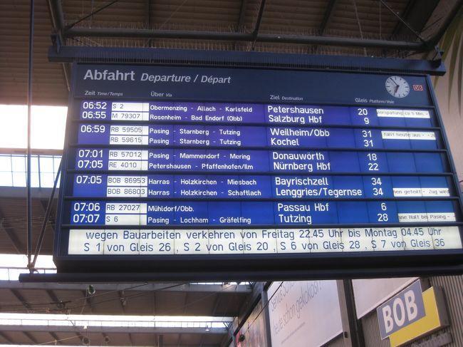 『電車・バスでめぐる南ドイツ・ベルギー・オランダの夫婦旅21 ...