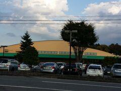 次に向かったのは  ≪ツルヤ≫  軽井沢に行ったら必ず行きます。 お店に入っただけでテンション上がりますね↑