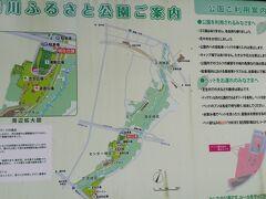 一日色々お出かけしたけど娘が一番行きたかった場所  公園  ≪湯川ふるさと公園≫ 詳しくは↓ http://kanko.town.karuizawa.nagano.jp/leisure/194.php