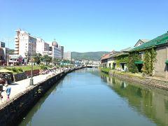 小樽運河。  プリンセス乗船は13:00からですが 15:00からに決めて、小樽散策を楽しみます。
