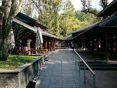 3日目は軽井沢を満喫。  ハルニレテラスへ http://www.hoshino-area.jp/shop/  コーヒーを飲みながら、まったり♪