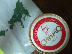◎旅猿ロケ地  オリーブアイス。 ジミーさんのアイスコーヒーに 入っていたオリーブアイス! ホテルのおみやげやさんに売ってました