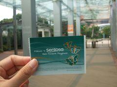 購入したチケットを自動改札機に入れて、入島!