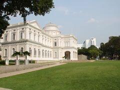 今日一番のお目当てはシンガポール国立博物館。