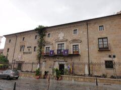 15世紀の Palacio de los Mendoza メンドーサ邸は、今は5つ星ホテルになっています。