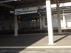 今回は、アホみたいにいい天気だったため、電車が止まることなく直江津駅に到着しました。 ここで信越本線へ乗り換えです。
