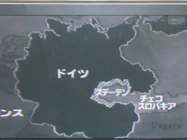 1938年9月29日 小国の犠牲による...