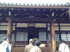 歩いていると、左手側に何やら小さな神社が・・・  平等院の塔頭の1つ、浄土院でした。