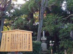 さらに歩くと左手側に何やらまた神社のようなものが・・・  こちらはもうひとつの塔頭である最勝院でした。  覗いてみると源頼政公のお墓がありました。