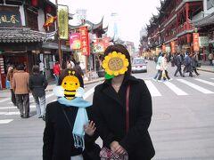 「上海老街」を歩きながら、、