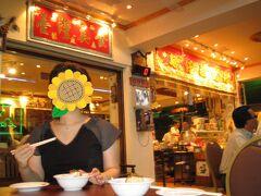 夕食は、友人が調べてくれていたホテル近くのお店「好記担仔麺」へ。 台湾家庭料理が、安くて美味しくいただけました。   4日目はもう帰国の日。 あっという間の4日間でした。