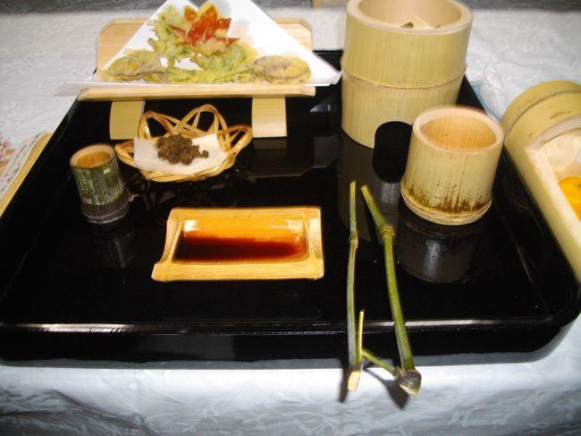 飯能竹寺で精進料理と栗ご飯 | ビバ!民族衣装体験記