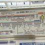 ちょい旅~2014 神奈川・横浜市中区編~