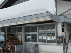 駅舎は50年間維持されてる。