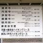大好きな鎌倉へ