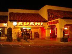 その後、ラスベガスへ向かう。 ストリップからフランミンゴ・ロードを東に少し走ったところにある食べ放題の寿司屋 で、夕食。格安で、かなり美味しい。