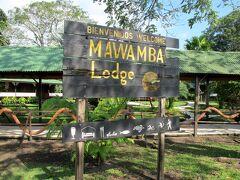 12時半に、マワンバ・ロッジ(Mawamba Lodge)に到着です。 今日から2泊します。