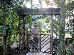 トルトゲーロ村の一本道の一番先が、トルトゲーロ国立公園(Parque Nacional Tortuguero)の敷地内になります。 午後4時で閉館のようで、職員がちょうど扉を閉めていました。  トルトゲーロ国立公園は、運河をボートで移動し、動物観察をすることが主流です。 しかし、この先の敷地内には熱帯雨林の中を歩けるトレイルもあります。