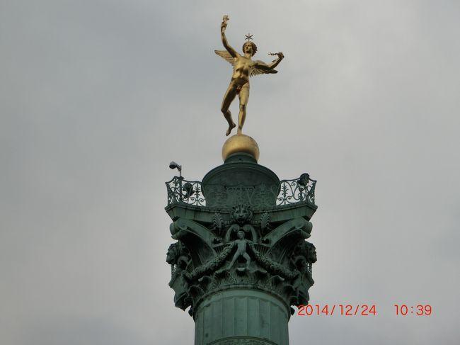 ノエルのフランス6泊ツアー 7・8日目 バスティーユ広場、オルセー美術館、その他行きたいところ