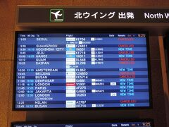 1日目 10 月 6日(月) 成田空港の1日と出発  何と不運なことに、大型台風18号が、何年ぶりかで千葉直撃コースで進んでいます。しかも千葉の通過は、飛行機の出発時刻と重なる昼頃になっています。  電車が運休になってはまずいので、早めに家を出ました。台風の前触れらしい風は吹いていましたが、まださほど強くなく、空港には何事もなく着けました。  ところが、出発案内板を見ると、11時45分発の私たちの便は、5時間以上の遅れの17時25分発と出ています。他の便も、写真のように欠航や遅ればかりです。  到着便の方はどうなっているのかと見ると、折り返しになるパリからの便も、約5時間遅れになっています。乗るべき飛行機が到着しないのでは、遅れが確定です。  このままでは、パリでの乗り継ぎができません。心配しながら窓口へ行くと、係員に「パリのホテルと乗り継ぎ便の変更の手配は済ませてある。パリの空港で指示を受けて」と言われて一安心。約2千円のミールクーポンも貰いました。  手続きを済ませた後、空港内をうろついていると、電話している人が、遅れの原因は天候悪化だからという理由でホテルを自腹にされたと話しているのを聞き、エールフランスは太っ腹と感心した次第。  更に時間つぶしをしていると、電車が運休になったとの話が聞こえてきました。確かにすさまじい土砂降りだったので、早めに空港へ行ったのは正解でした。  なお、状況を連絡した日通旅行の担当者は、送迎時間の変更、ホテルへの連絡等、全て手配しておいてくれました。日本語の相談相手がいるツアーにしておいて助かりました。  また、当初予定でも、マドリッド到着が何もできない夜遅くだったこともあり、観光時間は、実質的に削られなかったことも付け加えておきます。