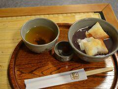 ひと通り外宮を巡ったあと、入り口近くにある「赤福」へ。 以前夏に大阪で食べた赤福氷がとてもおいしかったので、冬にどうしても食べてみたかった赤福ぜんざいを。 冷えた身体に程よい甘さが染み渡ります。