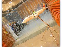 【フランクフルト国際空港にてトランジット:サンパウローフランクー成田】  この時間にチェックインする方は......私も含めて......3ー4人....苦笑。