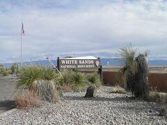 しかしこの公園、日によっては米軍のミサイル実験により道路が封鎖されるような危険な場所にある。