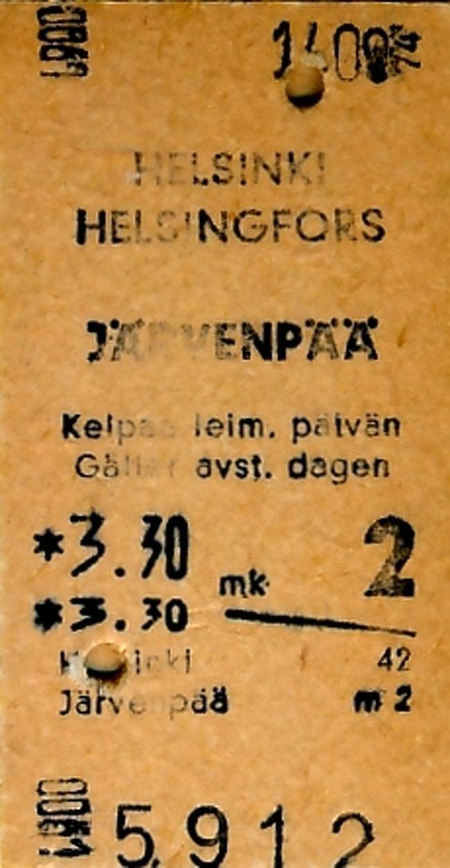 青年は荒野をめざす Vol.19 コペンハーゲン~ストックホルム~トゥルク~ヘルシンキ