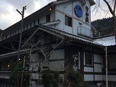 下御殿。  こちらもまた紀州徳川家によって造られた宿。  ここにウダウダ長文書くの好きじゃないので、詳しくは調べてね♪
