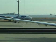 旅の始まりは羽田空港から、全日空伊丹空港行き17便でスタートします。天気も良くゆったり旅が始まります。
