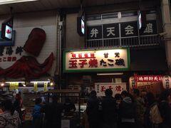 姫路から山陽電車で梅田まで戻ることに。明石駅で急に途中下車して明石焼きを見に行くことに。明石も20年ぶりです〜。魚の棚は変わらないかな? 明石焼きの有名店『たこ磯』さんここも多くの人が並んでいました。