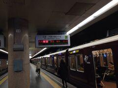 明石から再び山陽電車に乗って新開地で阪急電車に乗り換えて十三駅へ。さらに阪急宝塚線で蛍池へ