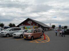 お昼は旭川ラーメン村によりました。
